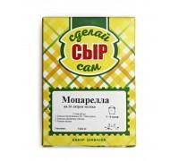 Набор для приготовления сыра «Моцарелла»