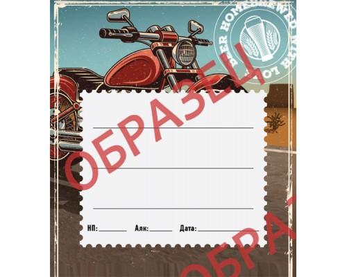 Этикетка для пива «Мотоцикл», 20 шт