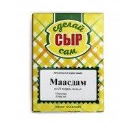 Набор для приготовления сыра «Маасдам»
