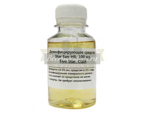 Дезинфицирующее средство Star San (100 мл)