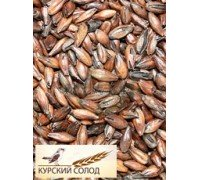 Солод Курский Шоколадный 900 EBC, 1 кг