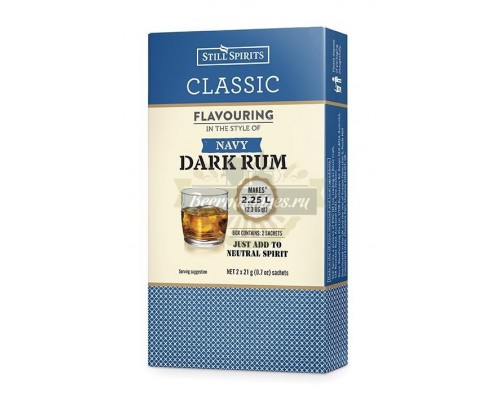 Эссенция Still Spirits «Navy Dark Rum» Classic, на 2,25 л