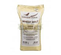 Солод Курский пшеничный светлый, мешок 25 кг