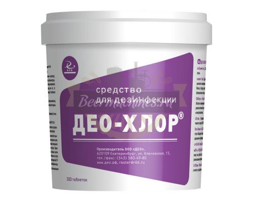 Дезинфицирующее средство Део-Хлор (1 кг)