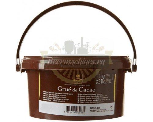 Дробленые какао бобы, 1 кг