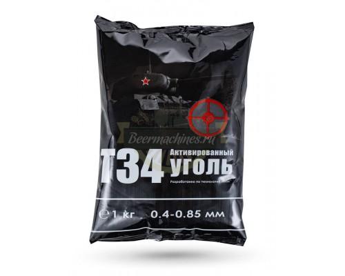 Уголь активированный кокосовый Alcotec T34, 1 кг